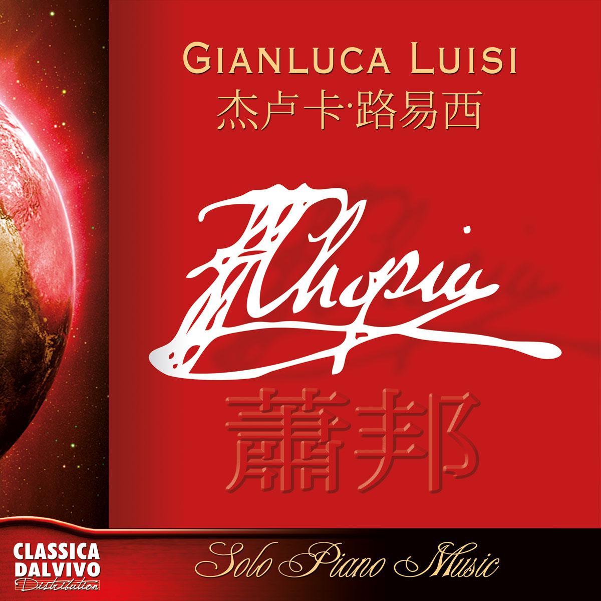 Copertina Gianluca Luisi Fryderyk Chopin