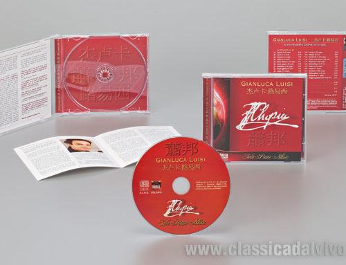 Novembre 2019: Gianluca Luisi: Chopin
