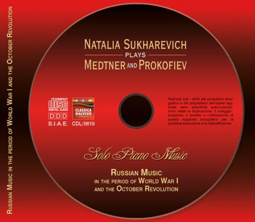Natalia Sukharevich plays Medtner and Prokofiev