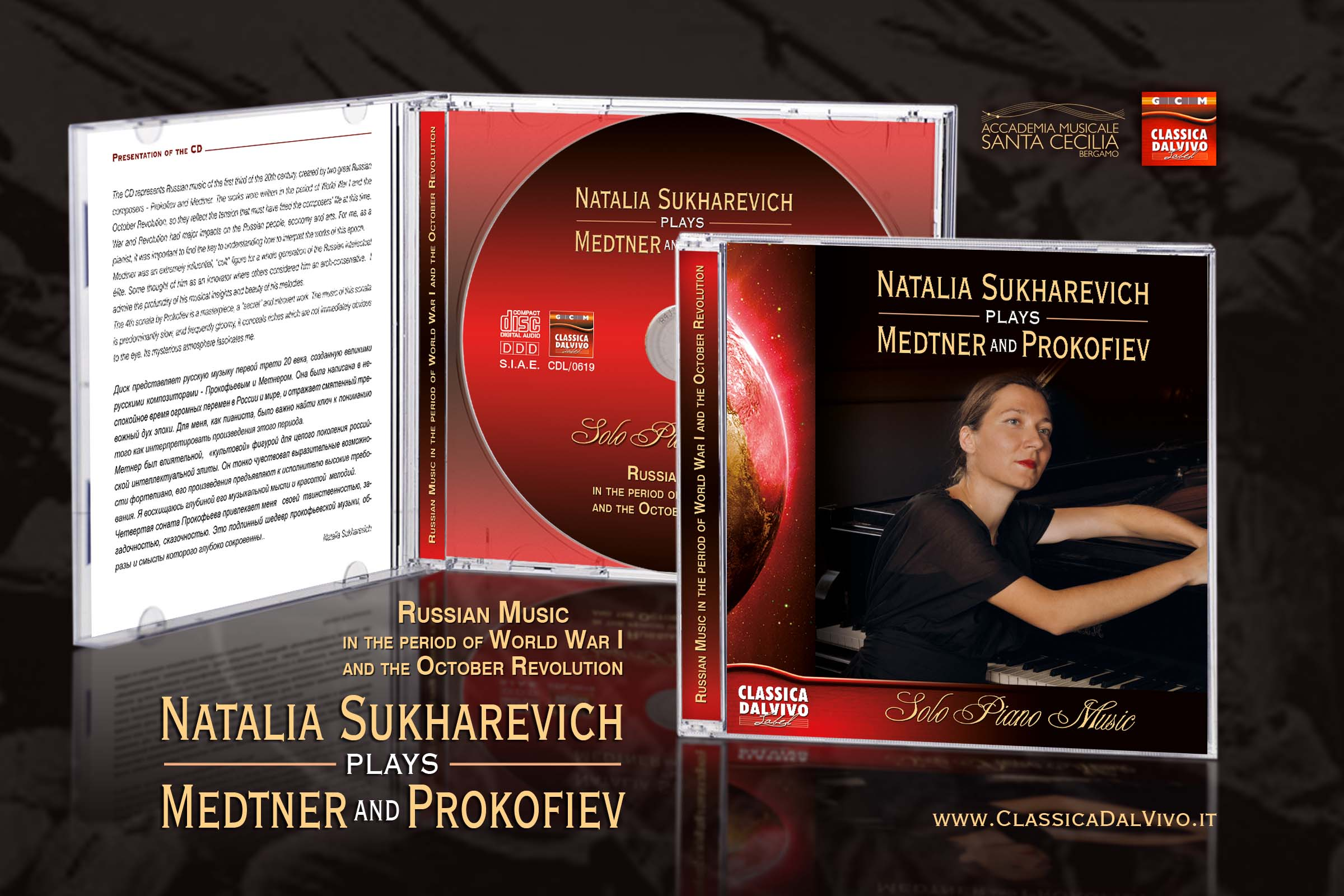 Presentazione CD Natalia Sukharevich plays Medtner and Prokofiev